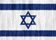 Currency: Israel ILS